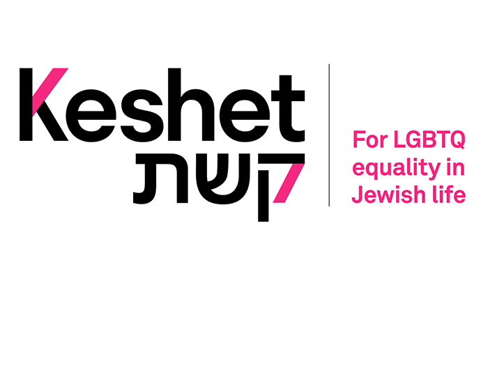 A Jewish Guide for Marking Transgender Day of Remembrance