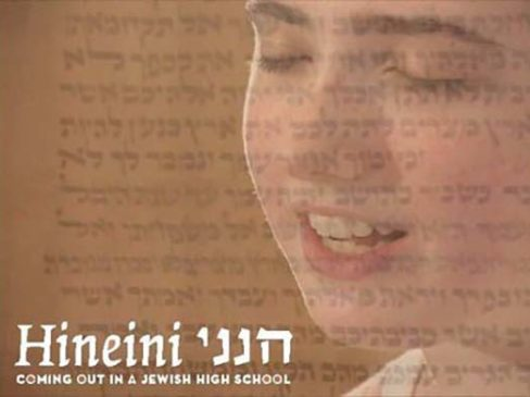 Hineini: Coming Out in a Jewish High School