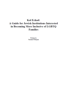 Image shows the title of the Kol Echad Guide.