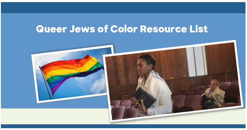 Image is of a wide pale blue rectangle, with a dark blue band at the top and a light cream band at the bottom. There are two white bordered rectangular photographs on the blue background. They are off-center and overlap slightly. One photo is a rainbow Pride flag flying against a blue sky with clouds. The other image features a dark-skinned person in synagogue. They are standing, wearing tallit and a kippah, and holding a book. There is another person in the seats behind them, who has lighter skin, who is also wearing a kippah and tallit.