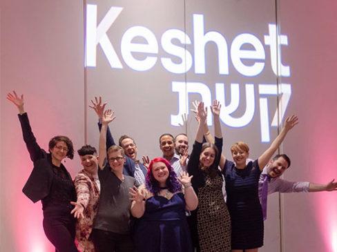 Keshet Staff