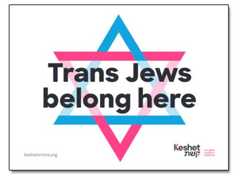 Trans Jews Belong Here Printable Sign