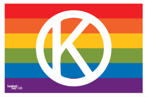 "Image is of the rainbow pride flag. In the center of the flag is the kosher symbol ""K"" inside of a white circle."