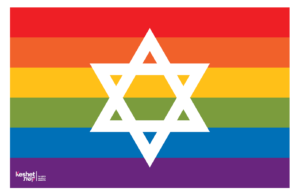 Image shows the rainbow Pride flag. In the center is a white magen David.