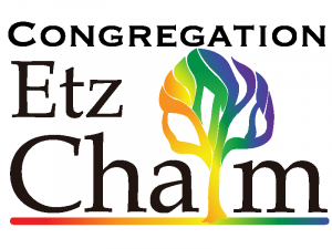 Congregation Etz Chaim logo