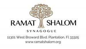 Ramat Shalom Synagogue