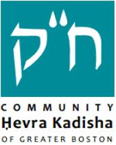 logo of the Community Hevra Kadisha of Greater Boston