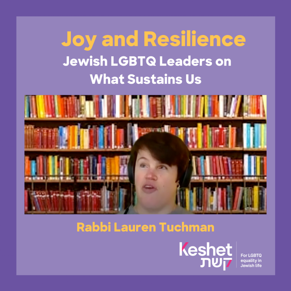 Joy and Resilience: Jewish LGBTQ Leaders on What Sustains Us-- Rabbi Lauren Tuchman