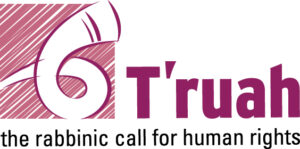 T'ruah - the rabbinic call for human rights