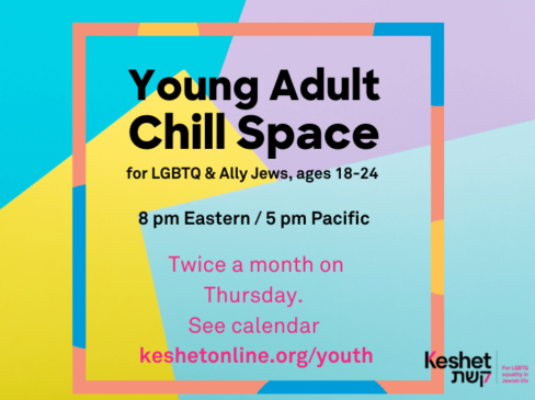 05/27- Young Adult Chill Space