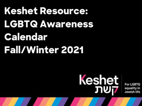 LGBTQ Awareness Calendar – Fall/Winter 2021