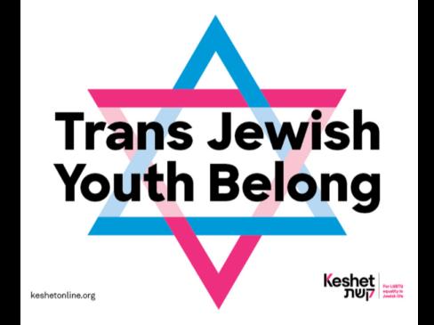 Trans Jewish Youth Belong Sign