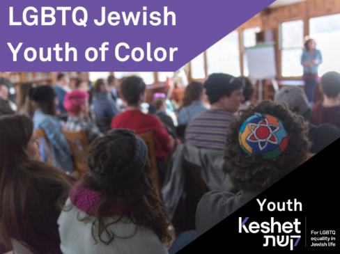 LGBTQ Jewish Youth of Color