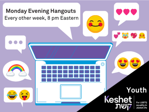 10/25 – Monday Evening Hangout (For LGBTQ Jewish Teens)