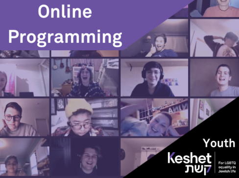 Online Youth Programming